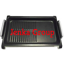 SWIFT 3 WAY BBQ SPARE GRIDDLE TRAY.