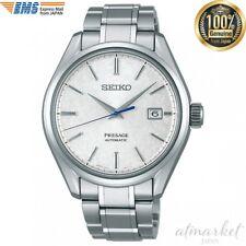 SEIKO PRESAGE SARX055 Japanese paper pattern silver dial mechanical Watch JAPAN