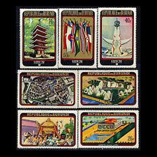 Burundi, Sc #329-35, MNH, 1970, Expo, Osaka, Japan, CL94F