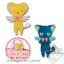 Card Captor Sakura Kero Spinel Mascot Plush set Stuffed toy Doll from JAPAN