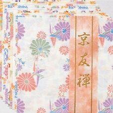 Yuzen Washi Chiyogami Origami Paper 15cm 10 Sheet #3721 S-2575