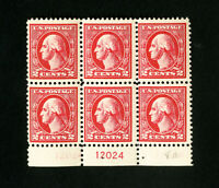 US Stamps # 528 VF PB of 6 OG NH Catalog Value $175.00