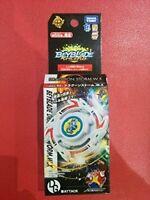Takara Tomy Beyblade Burst B-00 wbba. Limited Dragoon Storm.WX JAPAN OFFICIAL