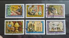 LIBAN , LIBANON STAMPS  1973 between Mi.nr. 1188-1194