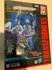 Transformers (The Movie) Studio Series 8605 Scourge
