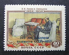 Russia 1958 #2060 MVLH OG Russian Academy of Arts of the USSR Moscow Set $3.80!!