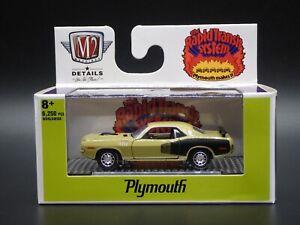 2021 M2 MACHINES 1971 PLYMOUTH HEMI CUDA DETROIT MUSCLE R58 21-30 1:64 CAR