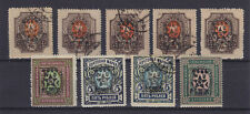 """ARMENIA 1923, """"SOVIET STAR"""" ISSUE, 9 STAMPS, MINT & USED"""