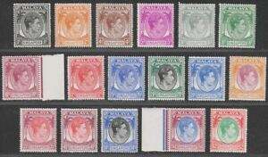 Singapore 1949-52 KGVI perf 17½x18 Set to $2 UM Mint SG16-29 cat £210