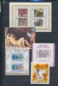 XC59633 Bulgaria mixed thematics sheets MNH