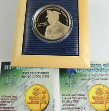 IDF CHIEF OF STAFF YITZHAK RABIN STATE MEDAL 17g GOLD, ORIGINAL BOX & COA