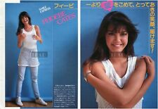 PHOEBE CATES 1984 Japan Picture Clippings 2-SHEETS oe/y