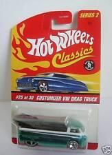 Классика Hot Wheels