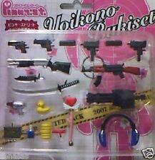 Pinky:st Street YOIKONO BUKI SET WF PKS2007 GSI Creos