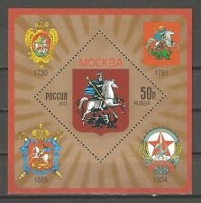 Russia 2012 Souvenir Sheet,Coat of Arms of Moscow,Sc 7416,Vf Mnh*
