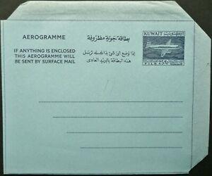 KUWAIT 25f FILS UNUSED AEROGRAMME - POSTAL STATIONERY - SEE!