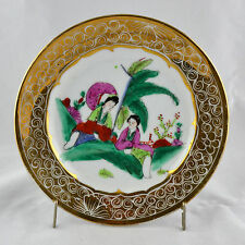 Chinese porcelain plate decorated with human figures and gilded