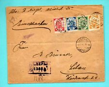 LATVIA LETTLAND REGISTERED ENVELOPE 5+10+15+20 KOPEKS USED LEEPAJA 1919s 194
