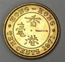 Hong Kong 10 cents 1971 MS64