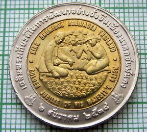 THAILAND RAMA IX 1995 10 BAHT, FAO WORLD FOOD SUMMIT, UNC