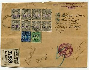Philippine Islands parcel post (fragment only!) Manila to Egypt 18-6-1926 s/scan