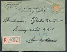 40 CT. NR. 73 OP R-WAARDE (FL.325,-) ENV. 'S GRAVENHAGE STADHOUDERSPLEIN - Ae260