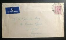 1940s Tangier Morocco British Agencies Airmail Cover to England