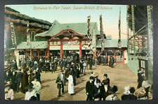 POSTCARD Entrance to Fair Japan Japan-British Exhibition; Postmark Woolwich 1911