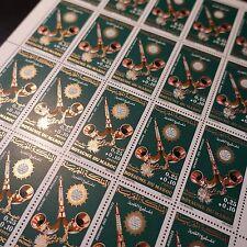 MAROC MOROCCO المغرب N°634 SHEET FEUILLE DE 25 NEUF ** LUXE MNH COTE 20€