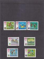 UAE-MANAMA-1968-MEXICO OLYMPICS X7-SHORT SET-CTO CANCEL-HINGE/GUM REMNANTS