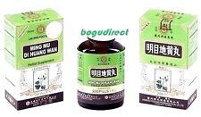 Lan Zhou Foci Brand, Ming Mu Di Huang Wan (support healthy eye) 蘭卅佛慈明目地黃丸 200 ct