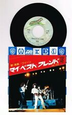 "QUEEN ""YOU´RE MY BEST FRIEND"" JAPAN  7"" RARE"