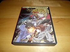 Scrapped Princess - Complete Collection (DVD, 2007, 6-Disc Set, Anime Legends)