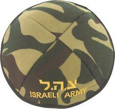 TZAHAL Cloth Kippah Yarmulke Tribal Jewish I.D.F. Letters Israel  ARMY Hat  CAP