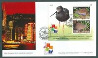 NEW ZEALAND FDC 2001 HONG KONG EXHIB M/S (ID:FE0136) BIRDS KIWI