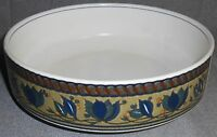 Mikasa Intaglio ARABELLA PATTERN Round Vegetable or Serving Bowl