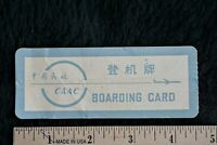 Vintage, 1980s, CAAC Boarding Card Flight # 1502 , Plane # 2026