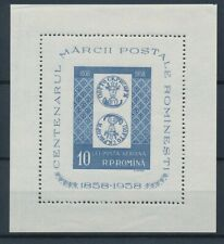 [349045] Romania 1958 good sheet very fine Mnh Value 65$