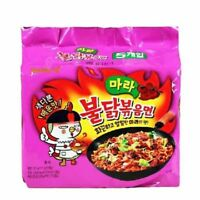 1, 2, 5,10 Packs SAMYANG 4X Pink Spicy Mala Korean Ramen Fire Noodle Challenge