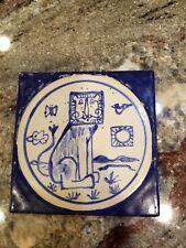 "Vintage RARE Delft Tile Blue Decorated With a LION 6""x 6""  Denmark"