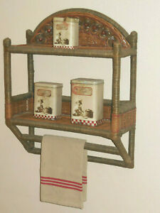Vintage french wall shelf & towel holder - bamboo, rattan, wood, wicker - 1960's