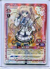 JAPANESE Precious Memories card Mashiro iro symphony Airi Sena SIGNED(FOIL)