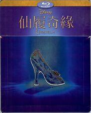Cinderella (2015) Limited Edition SteelBook w/SlipCover (Region A, B & C Taiwan)