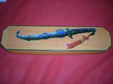 "CUSTERS LAST STAND 12"" DECORATIVE KNIFE / DAGGER NEW"