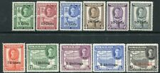 SOMALILAND-1951 New Currency Set Sg 125-135 LIGHTLY MOUNTED MINT V21028
