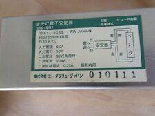 Pachislo Slot Machine Fluorescent Light Board from Takarabune, Sakurafubuki, etc