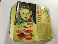 Vintage Russian Chocolate Bar Wrapper Only !! Collectible Aiehka щоколад  X3