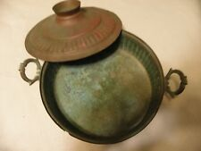 Antique copper middle eastern pot with lid
