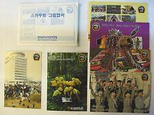 1991 World Jamboree Korea official POSTCARD set (6pcs) / 2019 World Jamboree
