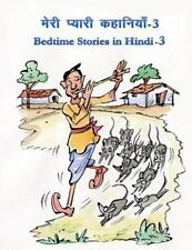 Bedtime Stories in Hindi: Bedtime Stories in Hindi - 3 by Suno Suno Sunao...